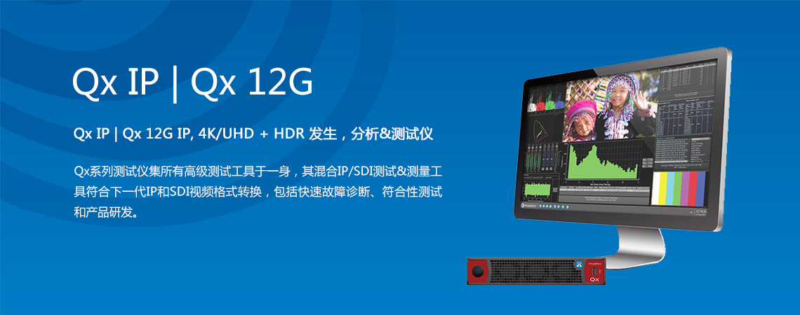 QX IP